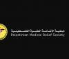 اغاثة طبية.png