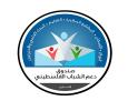 صندوق دعم الشباب الفلسطيني.png
