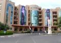 الجامعة الإسلامية.jpg