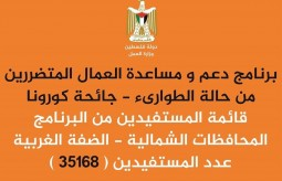 FB_IMG_1589540695613.jpg