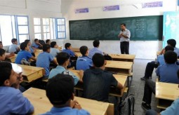 معلم.jpg