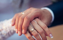 زواج.PNG
