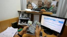 عاجل / رابط الإستعلام عن المنحة القطرية 100 دولار