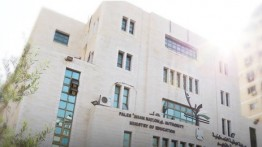 وزارة التعليم تنشر مفاتيح القبول في مؤسسات التعليم العالي للعام 2020م