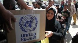 الصين تقدم 2,35 مليون دولار لدعم وكالة الغوث بغزة
