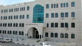 وزارة التعليم توضح آلية نشر نتائج الثانوية العامة