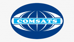 اعلان منح ومقاعد دراسية في جامعة COMSATS University في باكستان للعام 2020/2021