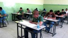 التعليم بغزة توضح طبية امتحانات التوجيهي وإجراءات عقدها