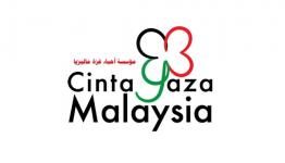 مؤسسة أحباء غزة ماليزيا.png