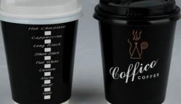 أكواب ورقية للقهوة.jpg