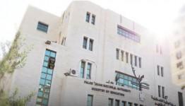 وزارة التربية و التعليم.jpg