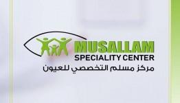 مركز مسلم للعيون.jpg
