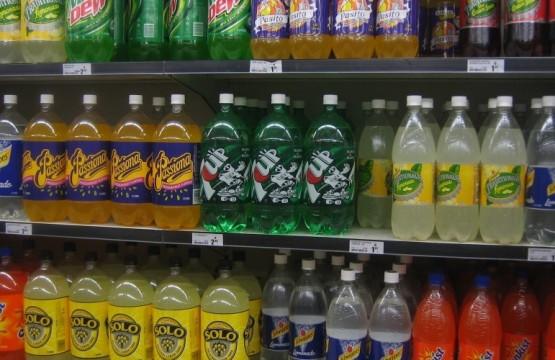 مشروبات غازية.jpg