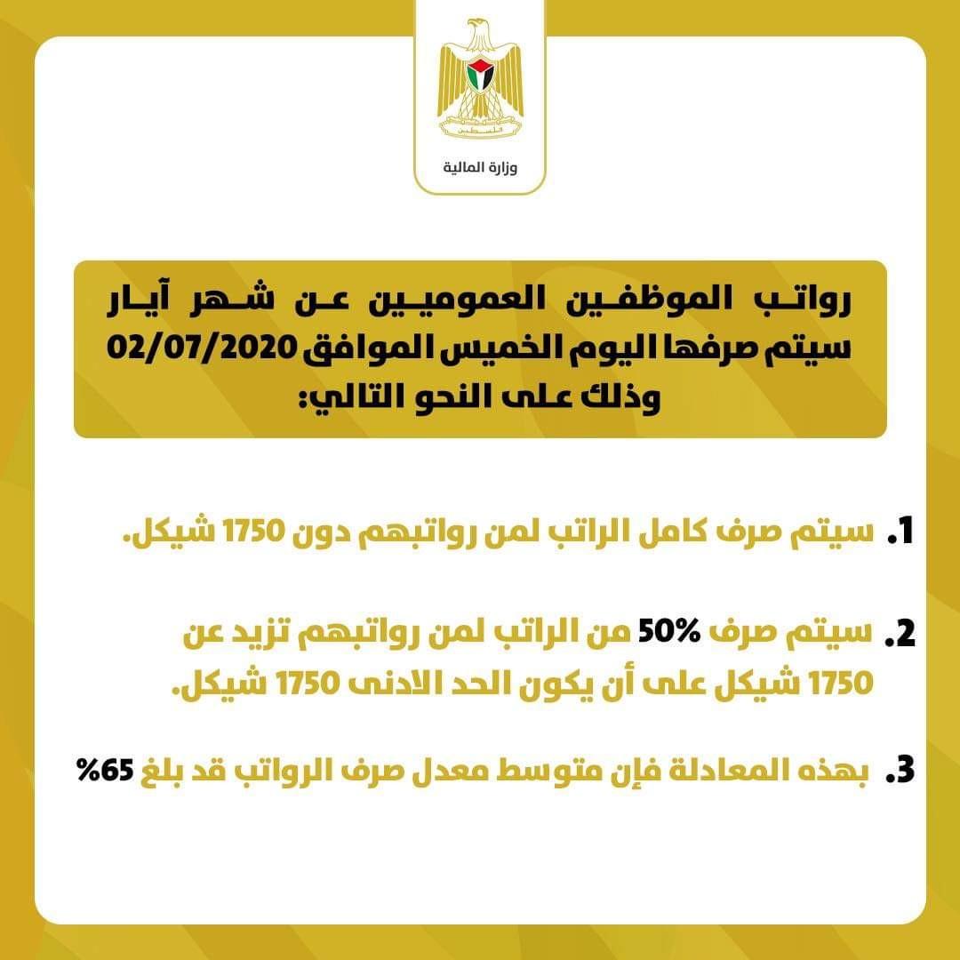 FB_IMG_1593675652577.jpg