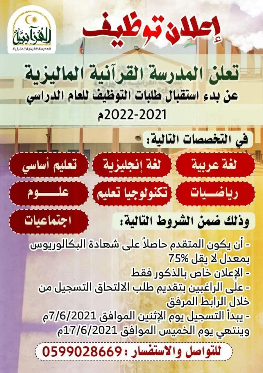 FB_IMG_1623103374580.jpg